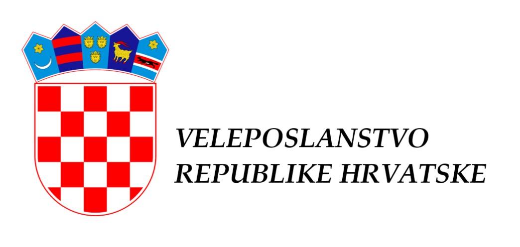 Публикация: Посолство на Хърватия