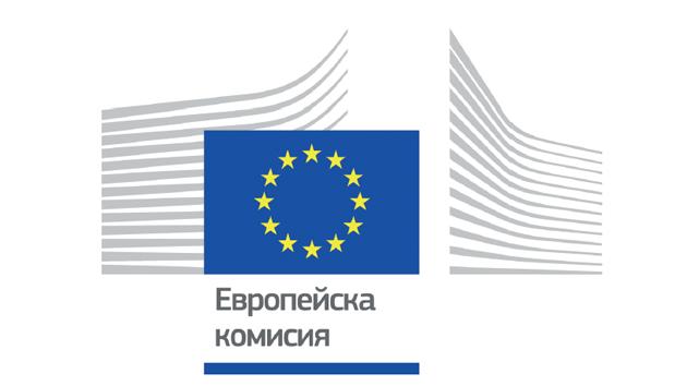 """Публикация: Европейска комисия, ГД """"Писмени преводи"""""""