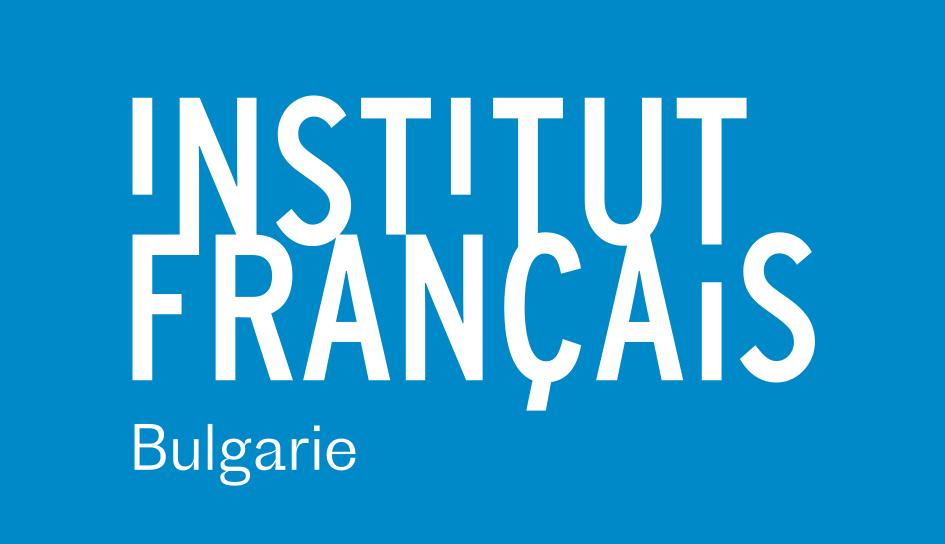 Публикация: Френски институт в България