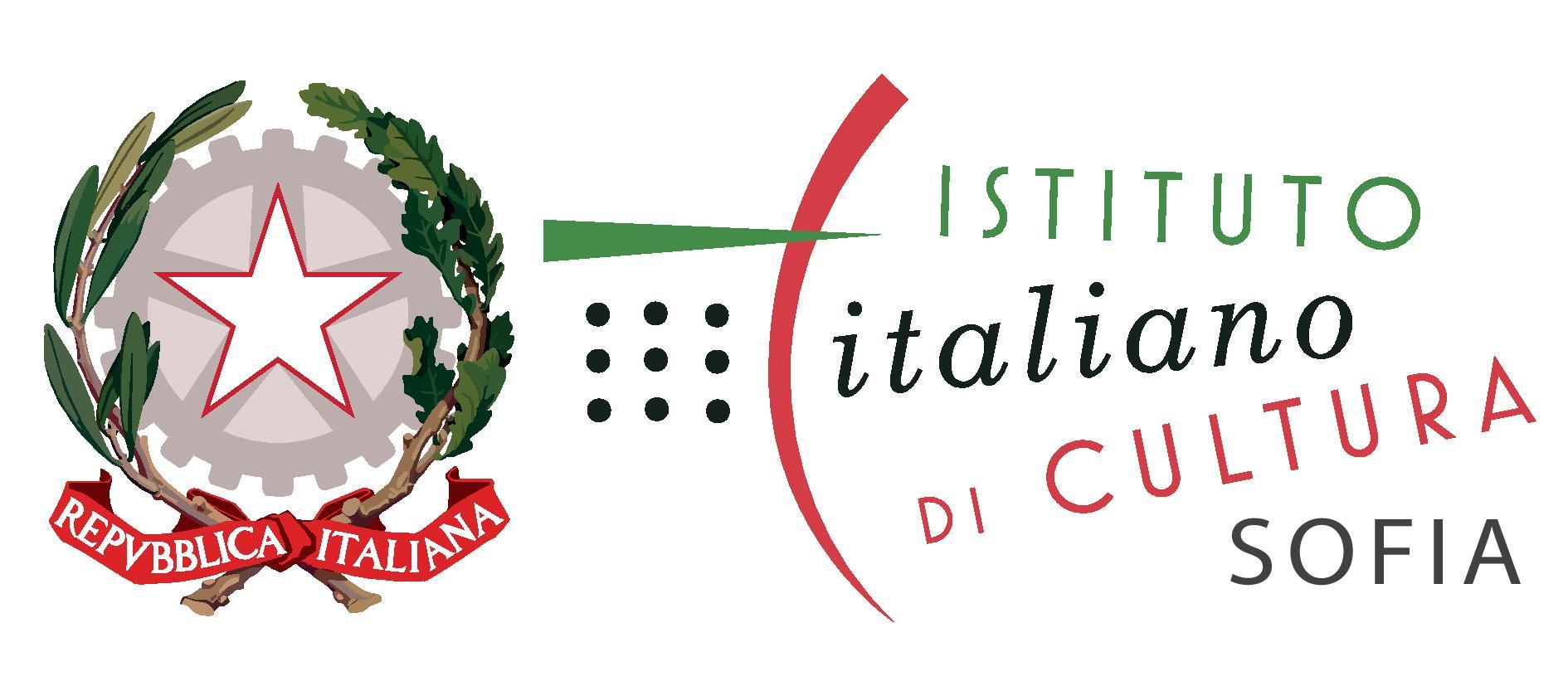 Публикация: Италиански културен институт