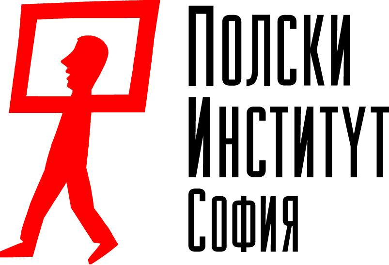 Публикация: Полски институт