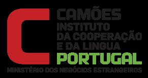 Публикация: Португалски културен и езиков център