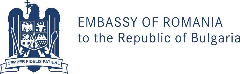 Публикация: Посолство на Румъния