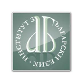 Лого на Института за български език